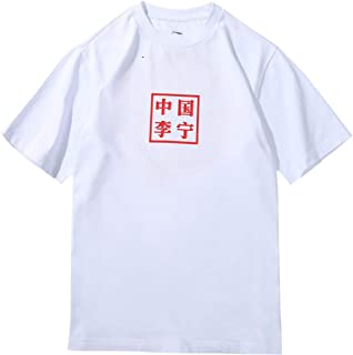 LI-NING FW Sports Culture Tees Comfort Short Sleeve Crew Collar Men T-Shirts AHSN745 AHSN899 AHSN909 AHSN901
