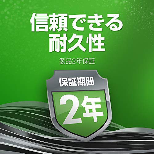 "『【Amazon.co.jp限定】Seagate BarraCuda 3.5"" 8TB 内蔵ハードディスク HDD 2年保証 6Gb/s 256MB 5400rpm 正規代理店品 ST8000DM004』の5枚目の画像"