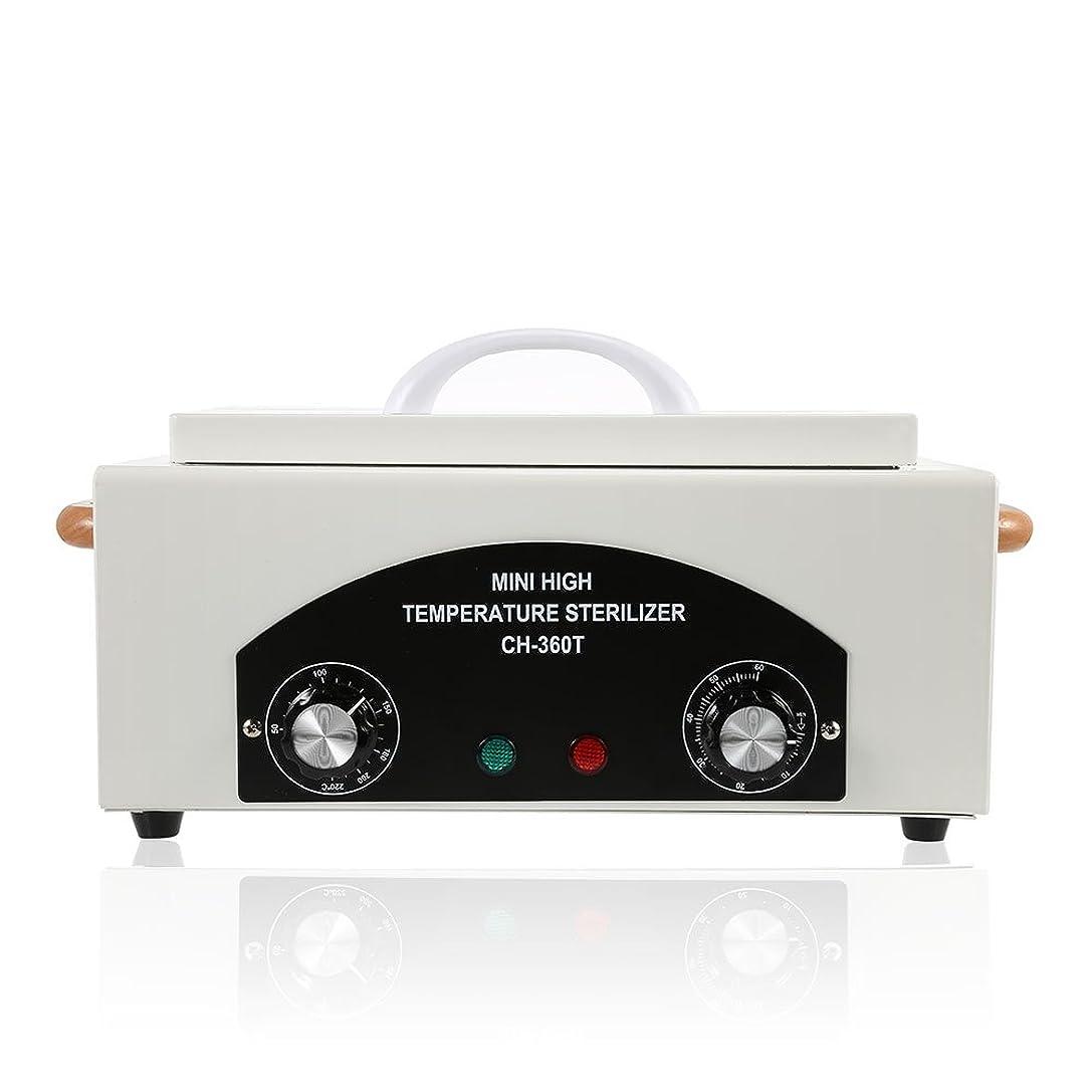 和さておきつば高温殺菌装置 ネイルボックス サロン美容ツール 爪消毒用具 乾熱ポータブル殺菌装置