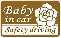 imoninn BABY in car ステッカー 【マグネットタイプ】 No.40 バラ (ゴールドメタリック)