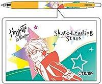 ヒサゴ スケートリーディング☆スターズ サラサボールペン SARASA 流石井隼人 HH1182 【まとめ買い5本セット】