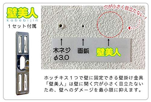 FcaseUVカットタイプ壁の傷跡目立たない壁掛けコレクションケースFケースヨコ型(背面ブラック壁美人付き)/ディスプレイケース壁傷つけないアクリルケースフィギュアケースアクリル石膏ボードホッチキスFC-SET009-UVWH