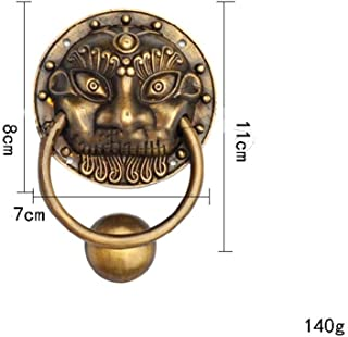 Oureong Door Handle Heavy Duty Victorian Lion Head Door Knocker Vintage Antique Brass Bronze, Perfect for Country Cottage Or Modern Townhouse Manor Decoration Cabinet Door Drawer Knob Pull Handle