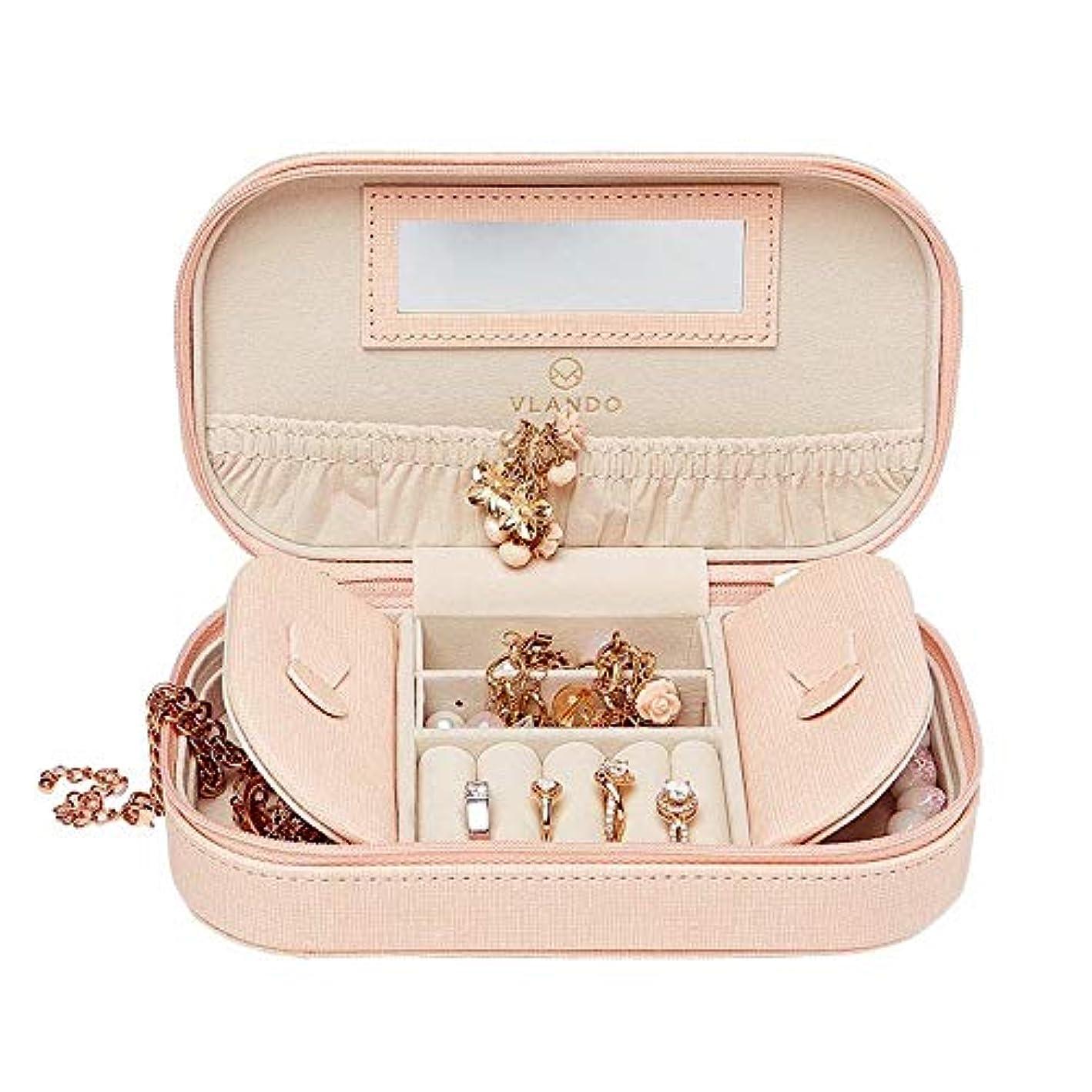 Vlando Travel Tassel Jewelry Box Organizer - Woman Girls Faux Leather Necklace Earrings Rings Organizer Holder (Pink)
