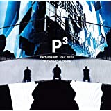 "Perfume 8th Tour 2020""P Cubed""in Dome(通常盤)(特典なし)[DVD]"