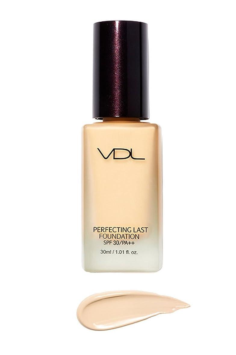 感謝する試験雲VDL ブイディーエル パーフェクティング?ラスト?ファンデーション SPF30 PA++ 30ml 3類 (Perfecting Last Foundation) 海外直送品 (A02-Apricot & Pink Base-)