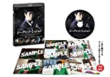 シークレット・ミッション【Blu-ray】[Blu-ray/ブルーレイ]