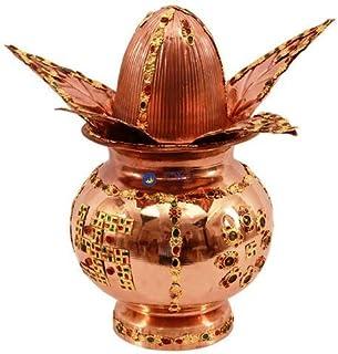Vrindavan Bazaar Mangal Kalash 8 for Home Décor | Worship Accessory