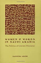Women and Words in Saudi Arabia: The Politics of Literary Discourse