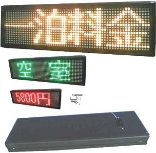 高輝度4文字F5赤緑LED電光掲示板 (Bタイプ)