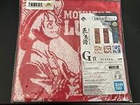 一番くじ ワンピース 匠ノ系譜 G賞 アートタオル ハンドタオル ルフィ ワンピース商品