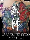 Japanese Tattoo Masters (English Subtitled)