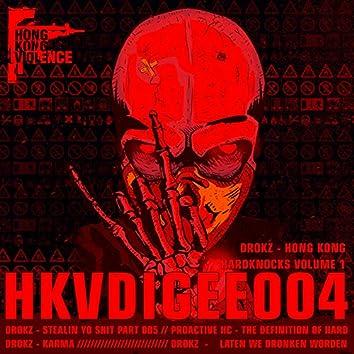 HONG KONG HARDKNOCKS volume 1