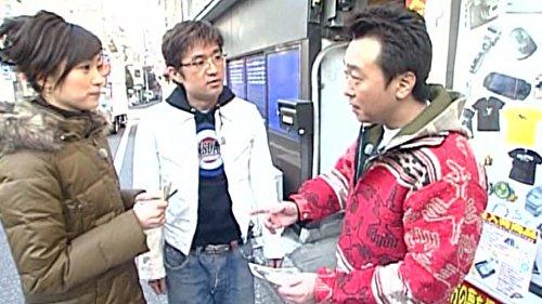 さまぁ~ず、90分の放送枠が空いたので北新宿・西新宿・北池袋をブラブラする。