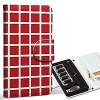 スマコレ ploom TECH プルームテック 専用 レザーケース 手帳型 タバコ ケース カバー 合皮 ケース カバー 収納 プルームケース デザイン 革 チェック・ボーダー チェック 赤 白 004114