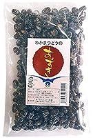 小豆甘納豆 120g×5袋 わかまつどう製菓 沖縄土産 お茶請けやおやつに