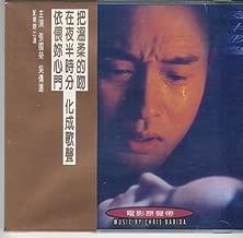 Best leslie cheung mandarin songs Reviews