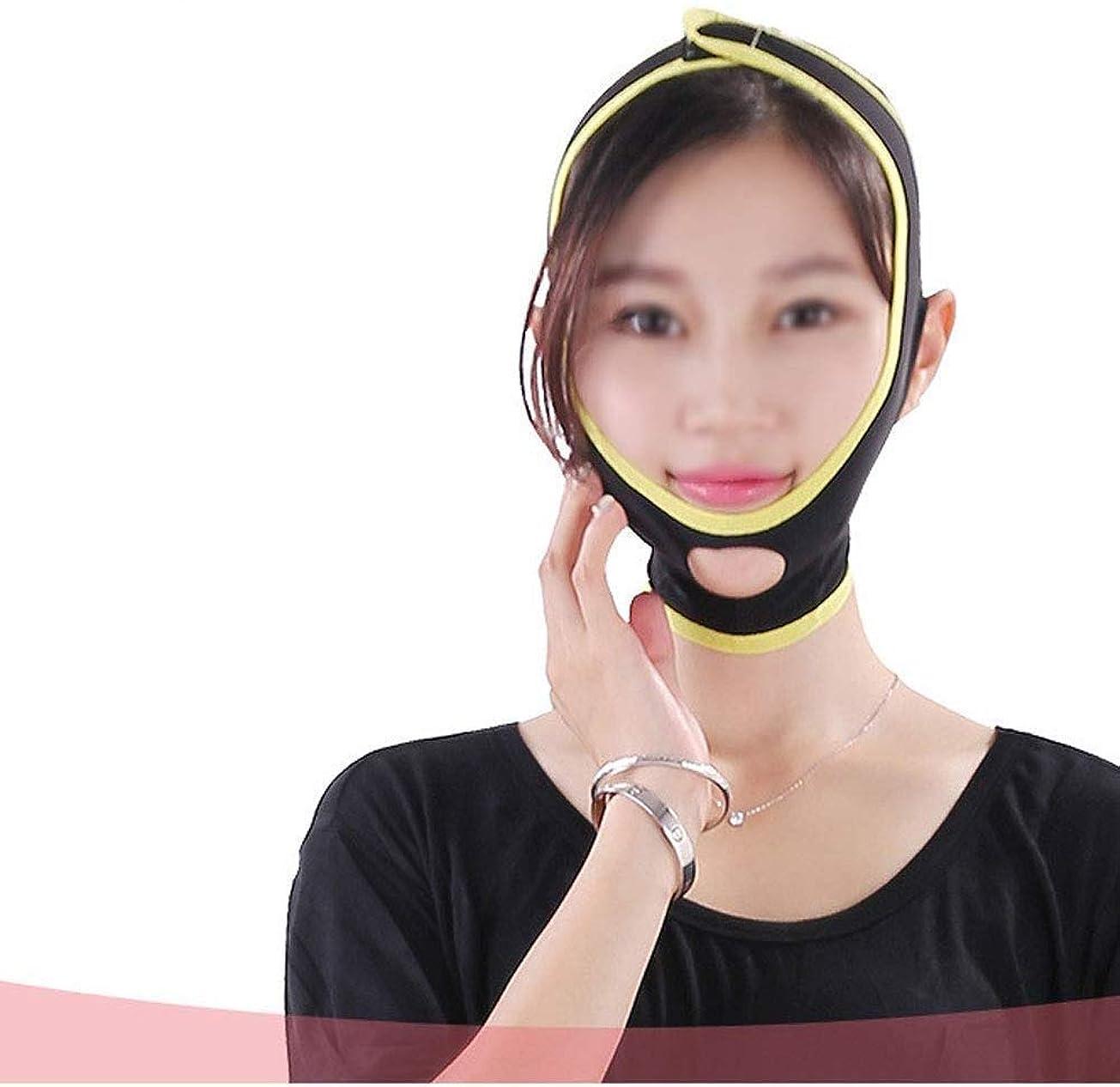 延期する人物囚人美容と実用的な薄い顔の包帯 睡眠小さなVフェイスマスクリフトは、肌のアーティファクトを引き締めますダブルチンフェイシャル減量包帯(サイズ:M)