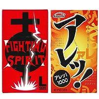 アレッ! 1000 1箱10個入 + FIGHTING SPIRIT (ファイティングスピリット) コンドーム Lサイズ 12個入
