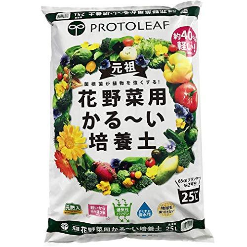 プロトリーフ 花野菜用かる~い培養土 25L
