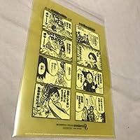 鬼滅の刃 B5サイズ クリアファイルセット 黄色