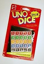 UNO DICE(ウノダイス)