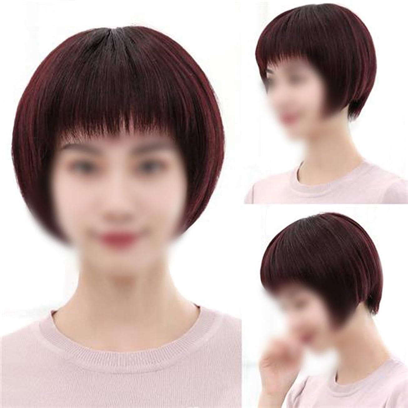 寛大なインデックス中世のHOHYLLYA ボブショートストレートヘアフルハンドウィッグリアルヘアウィッグ中年ウィッグファッションウィッグ (色 : Dark brown)