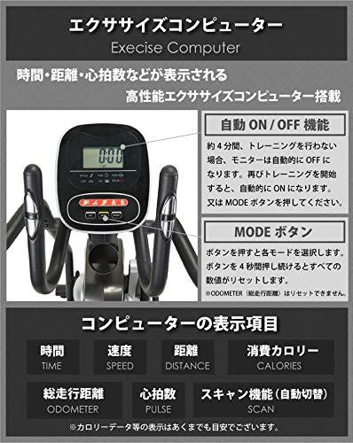 SuperSportsCompany(スーパースポーツカンパニー)『B4MAKEエリプティカルバイク(ET7)』