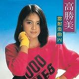 Bi Cheng Gu Shi