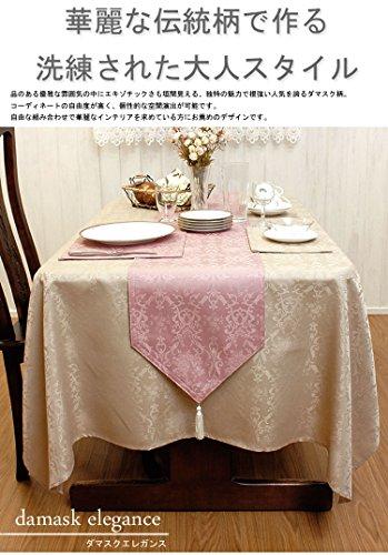 アミ・ブルージュ『テーブルランナー』
