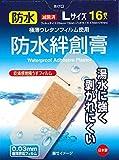 東洋化学 防水絆創膏 Lサイズ(16枚入)