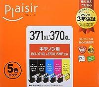 プレジール 互換インクカートリッジ CANON 5色 マルチパック BCI-371XL+370XL/5MP PLE-C371XL5P