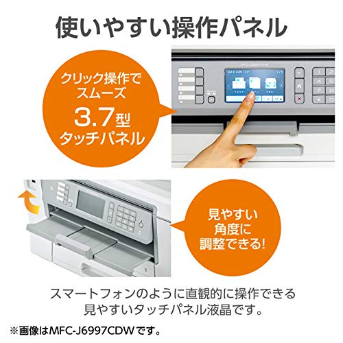 ブラザープリンターA3インクジェット複合機MFC-J6983CDW(FAXADF有線・無線LAN2段トレイ両面印刷)