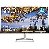 HP モニター 27インチ ディスプレイ フルHD 非光沢IPSパネル 高視野角 超薄型 省スペース スリムベゼル HP M27fw 背面ホワイト 3年保証付き