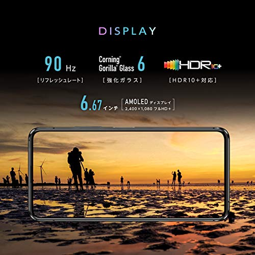51n5TXC6ntL-「ASUS ZenFone 7」をレビュー!さらにハイスペックになって写真も動画ももっと楽しめる1台に