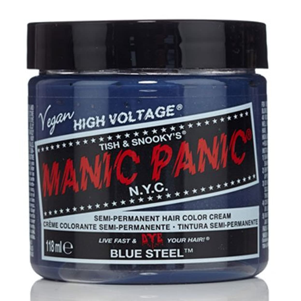 束閉じ込める夕暮れスペシャルセットMANIC PANICマニックパニック:BLUE STEEL (ブルースティール)+ヘアカラーケア4点セット