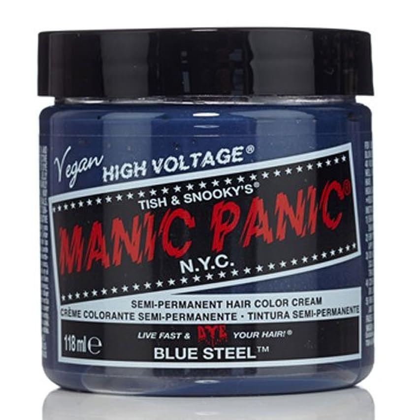 ボタン木曜日差別化するスペシャルセットMANIC PANICマニックパニック:BLUE STEEL (ブルースティール)+ヘアカラーケア4点セット