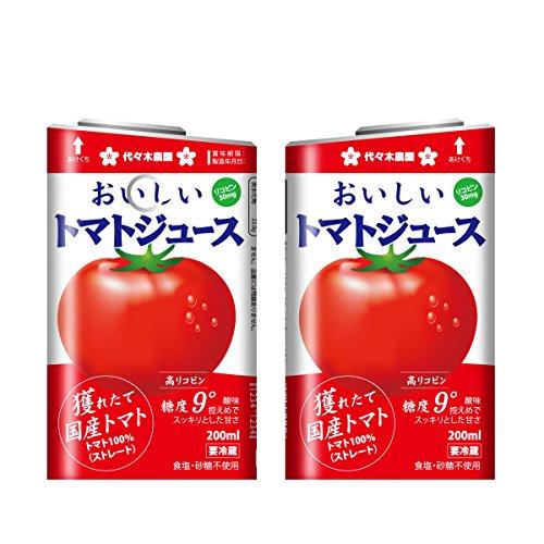 グローシール glo グロー シール glo グロー専用 スキンシール 電子タバコ ステッカー 「飲めません。でも、喫めます。」シリーズ1 おいしいトマトジュース 10 01-gl0409