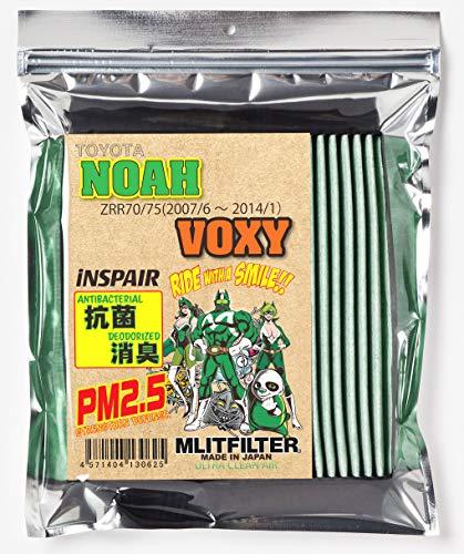 エムリットフィルター トヨタ ノア ヴォクシー (ZRR70/75) エアコンフィルター D-010_NOVOX 花粉対策 抗菌 抗カビ 防臭