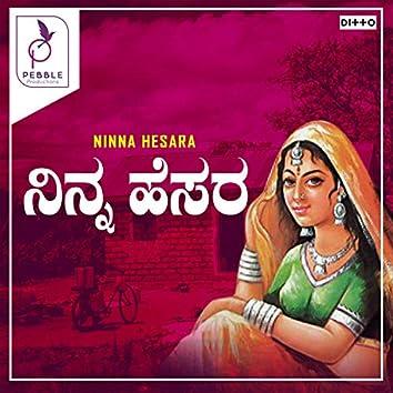 Ninna Hesara