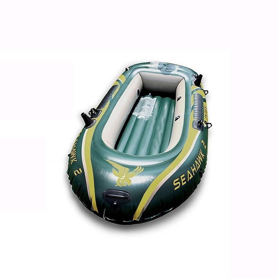 ライド満足できる歩くBOOA 3人用 折りたたみ式 インフレータブル ボート プロフェッショナル 釣りボート 空気注入式 ボート用 パドルとポンプ付き 耐荷重300kg 空気注入式ボートの寸法 29513743Cm