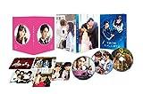 午前0時、キスしに来てよ Blu-ray スペシャル・エディション[Blu-ray/ブルーレイ]
