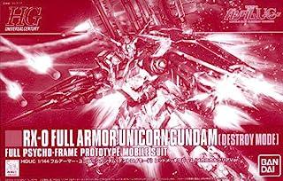 HGUC 1/144 フルアーマー・ユニコーンガンダム (デストロイモード) レッドメッキフレーム/メカニカルクリアVer.(イベント限定)