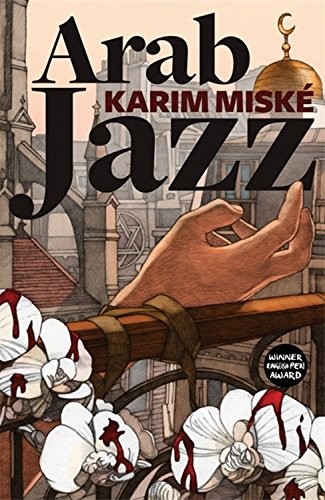 Image of Arab Jazz