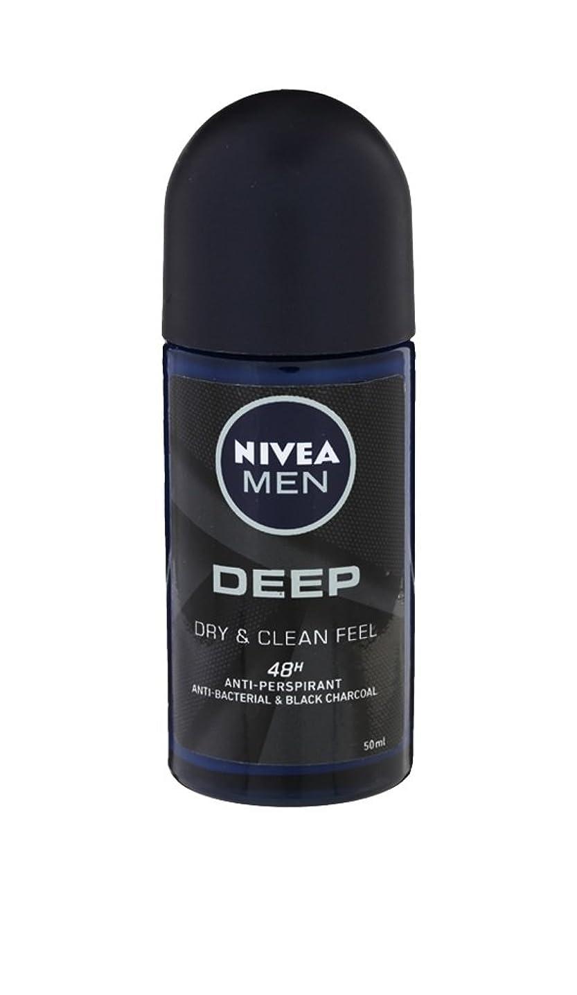 開発するアプライアンスインテリアNivea Deep Anti-perspirant Deodorant Roll On for Men 50ml - ニベア深い制汗剤デオドラントロールオン男性用50ml