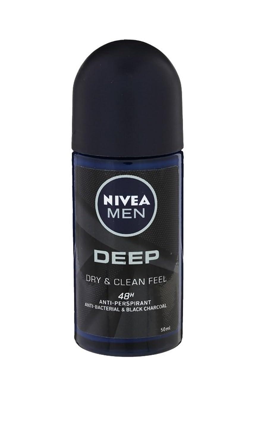 クロスやけど仮称Nivea Deep Anti-perspirant Deodorant Roll On for Men 50ml - ニベア深い制汗剤デオドラントロールオン男性用50ml