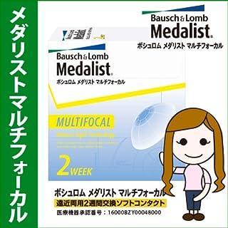 メダリスト マルチフォーカル 【BC】8.7【PWR】-7.00【加入度数】1.50 6枚入