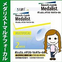 メダリスト マルチフォーカル 【BC】9【PWR】-2.25【加入度数】1.50 6枚入