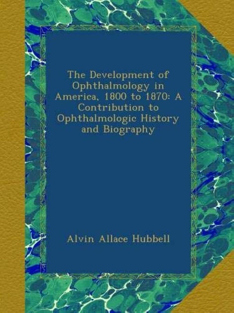 ピグマリオン顕著おそらくThe Development of Ophthalmology in America, 1800 to 1870: A Contribution to Ophthalmologic History and Biography