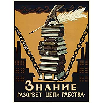 Wee Blue Coo Political Knowledge Break Chains Slavery Soviet Union Unframed Wall Art Print Poster Home Decor Premium